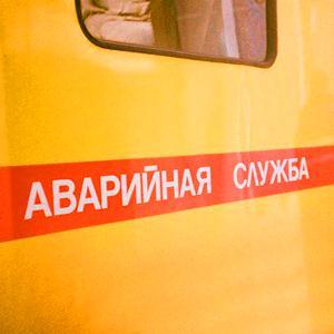 Аварийные службы Сима