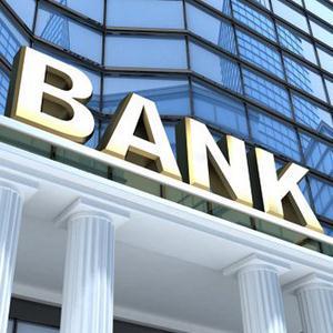 Банки Сима