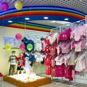 Детские магазины Сима