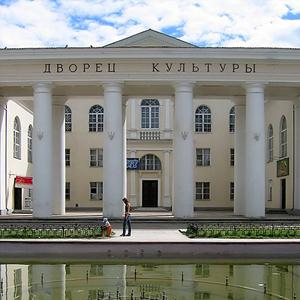 Дворцы и дома культуры Сима