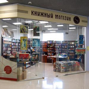 Книжные магазины Сима