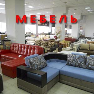 Магазины мебели Сима