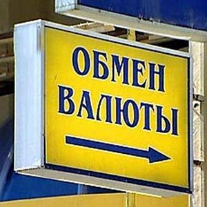 Обмен валют Сима