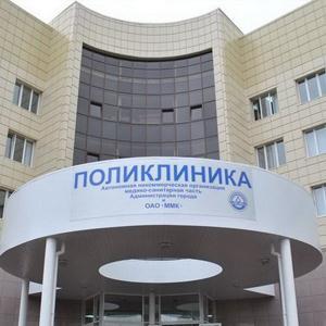 Поликлиники Сима