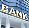 Банки в Симе