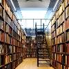Библиотеки в Симе