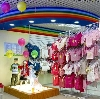 Детские магазины в Симе