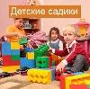 Детские сады в Симе