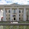Дворцы и дома культуры в Симе