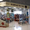 Книжные магазины в Симе