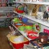 Магазины хозтоваров в Симе