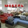 Магазины мебели в Симе