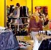 Магазины одежды и обуви в Симе