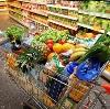 Магазины продуктов в Симе