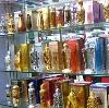 Парфюмерные магазины в Симе