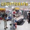 Спортивные магазины в Симе