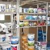 Строительные магазины в Симе