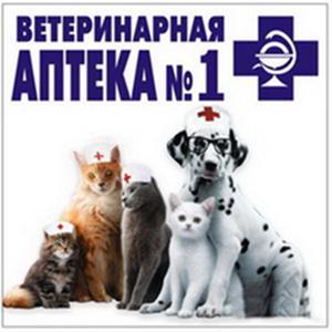 Ветеринарные аптеки Сима